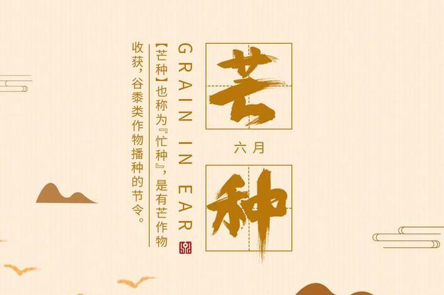 到8日江苏都是晴天 最高气温将达35℃