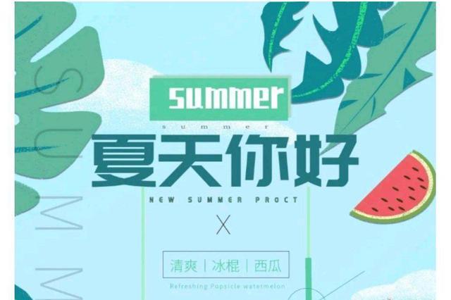 江苏最高气温突破38℃!为什么最近北方比南方热?