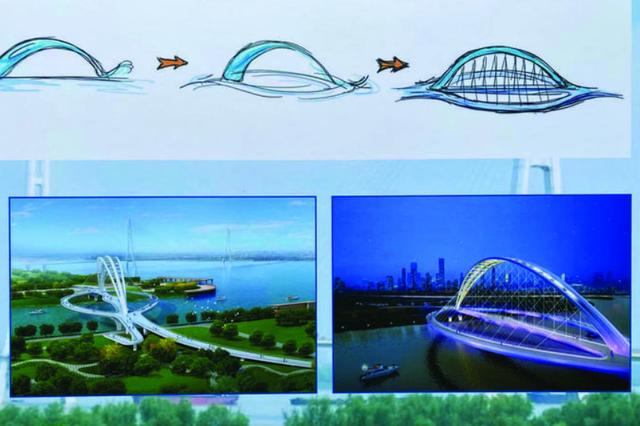 """南京将添""""江豚""""造型步行桥 连接滨江两个湿地公园"""