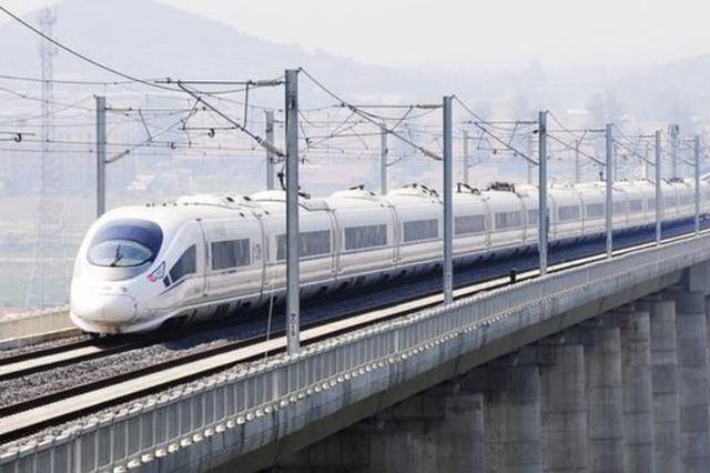"""""""十四五""""江苏续建4个新开工18个铁路项目"""