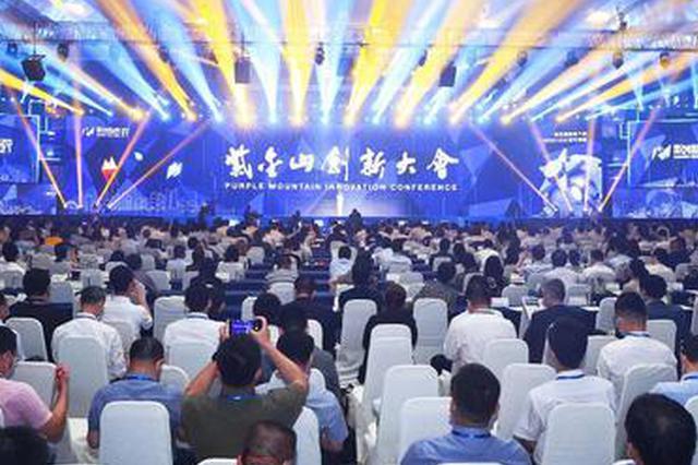 南京空气中都散发着创新的味道