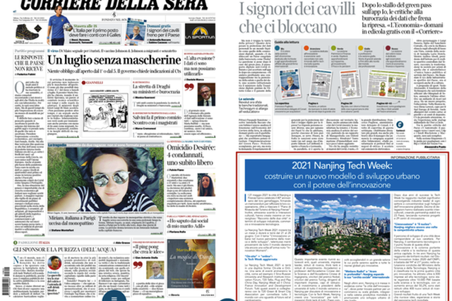 6月20日,意大利《晚邮报》聚焦2021南京创新周