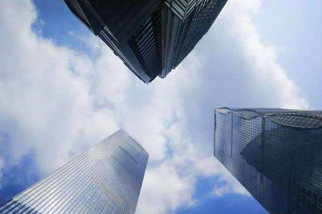 70个大中城市6月房价数据出炉 江苏4城市房价平稳上涨
