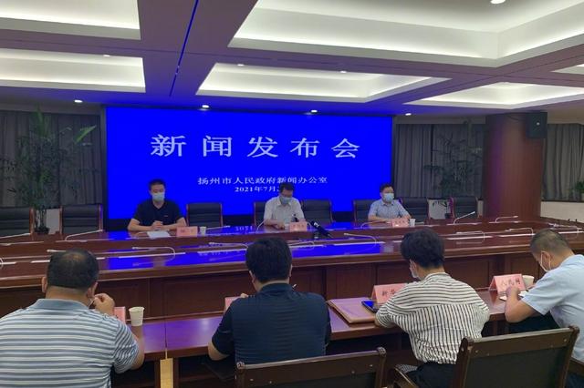 江苏:全面暂停进出扬州的国内航班