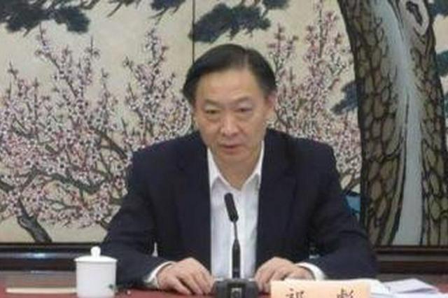 江苏检察机关依法对祁彪涉嫌受贿案提起公诉