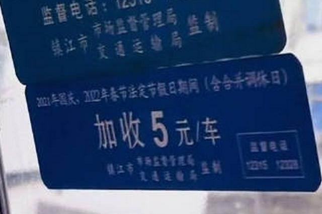 在南京遇拒载或黑车 打这个电话!