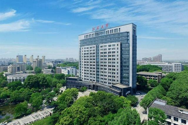 17所高校入选江苏高水平大学建设高峰计划