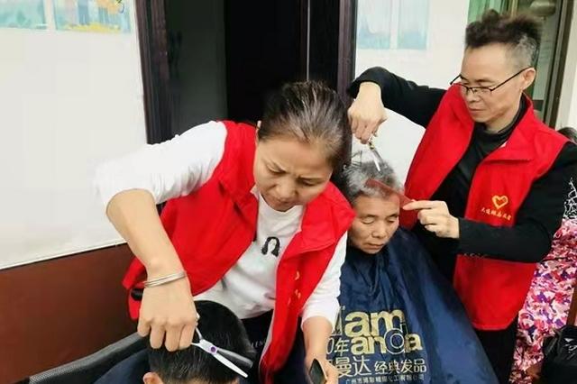 江苏发布养老研究报告 居家养老上门服务需大力发展