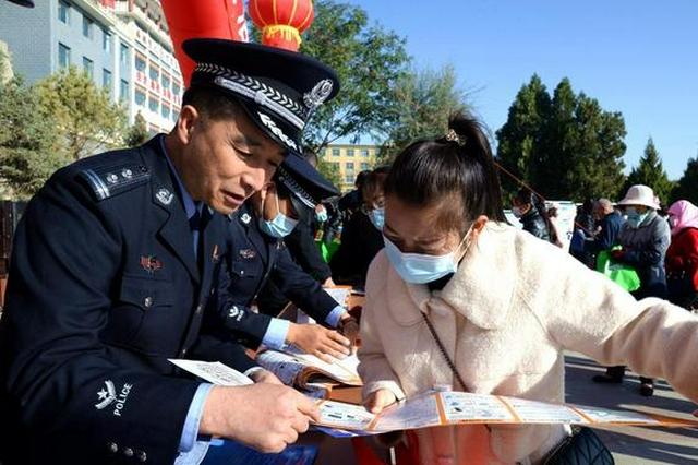 """南京警方破获非法出租游戏账号案 抓捕时团伙竟在""""团建"""""""