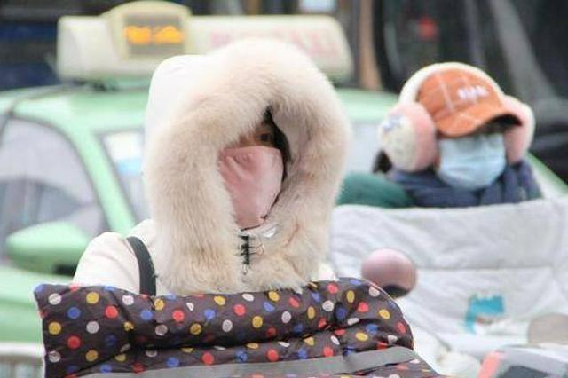 垮塌式降温!下半年最强冷空气明起影响江苏