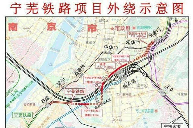 宁芜铁路改造总体方案来了!沿线车站将由17座变为10座