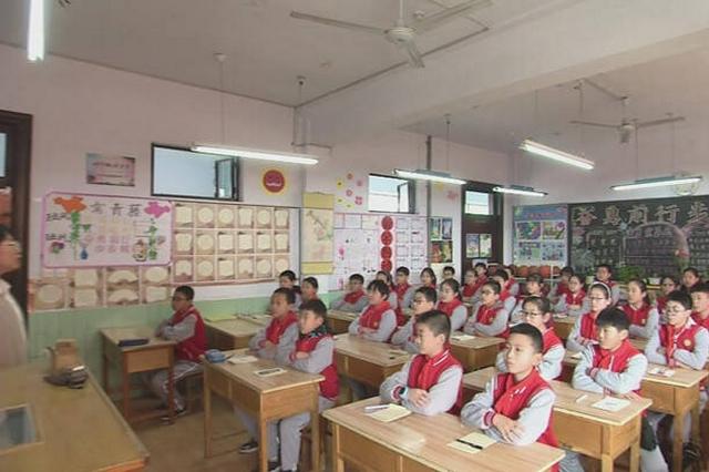 常州等12个省市区将建立基础教育综合改革实验区