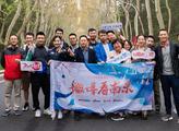 央媒、大V刷屏点赞!1.8亿网友微博看南京,共话美好生活。