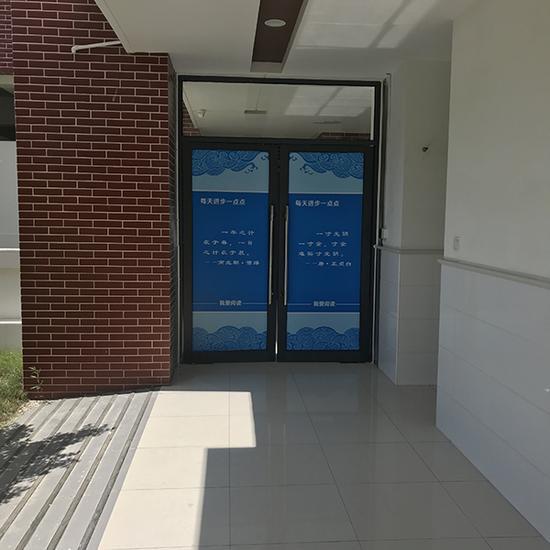 """这扇门将常年关闭,保证两所学校""""相互独立""""。澎湃新闻记者 邱海鸿 图"""