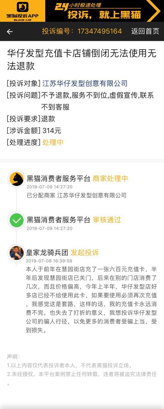 http://www.weixinrensheng.com/shishangquan/598836.html