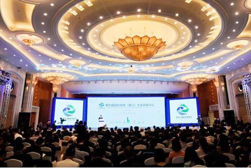 第四届国际低碳(镇江)大会高峰