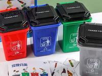11月1日起,南京实施生活垃圾强制分类,你学会了吗?