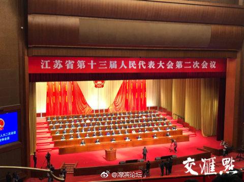1月14日,江苏省十三届人大二次会议开幕,省长吴政隆做政府工作报告。