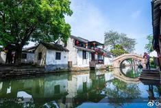 探访千年水乡古镇