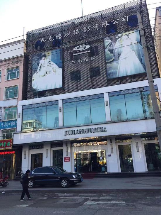 """11月12日,陈志伟父亲作为高管的九龙婚纱摄影公司因""""装修翻新""""停业。新京报记者赵凯迪摄"""