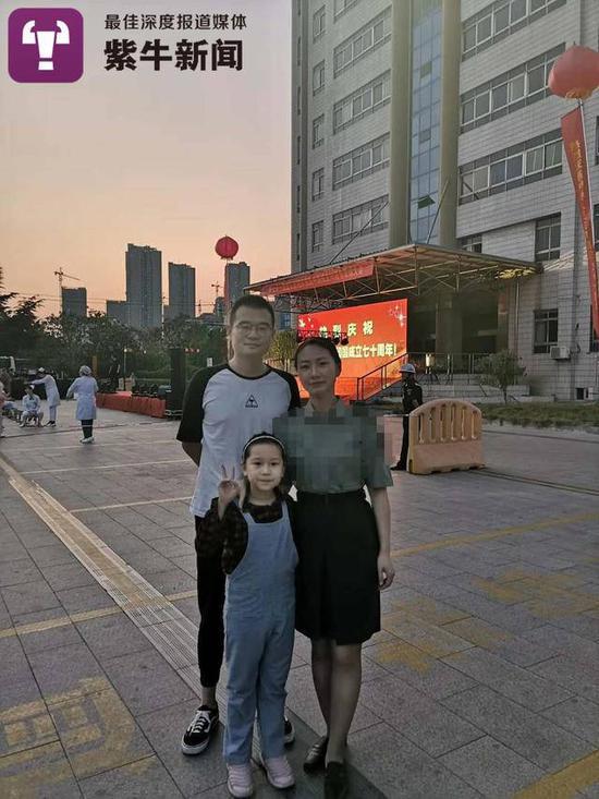 潘磊和家人