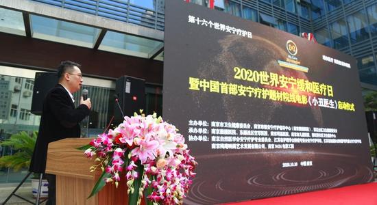 导演秦川在《小丑医生》开机启动仪式上讲述筹拍心路历程。