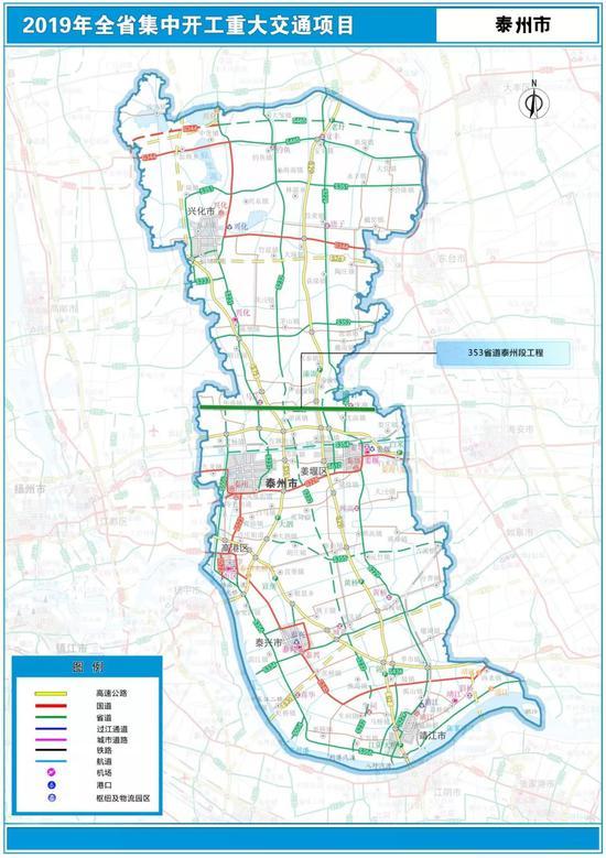 2019年江苏泰州经济_泰州经济开发区 综合保税区 9个重点产业化项目成功签约