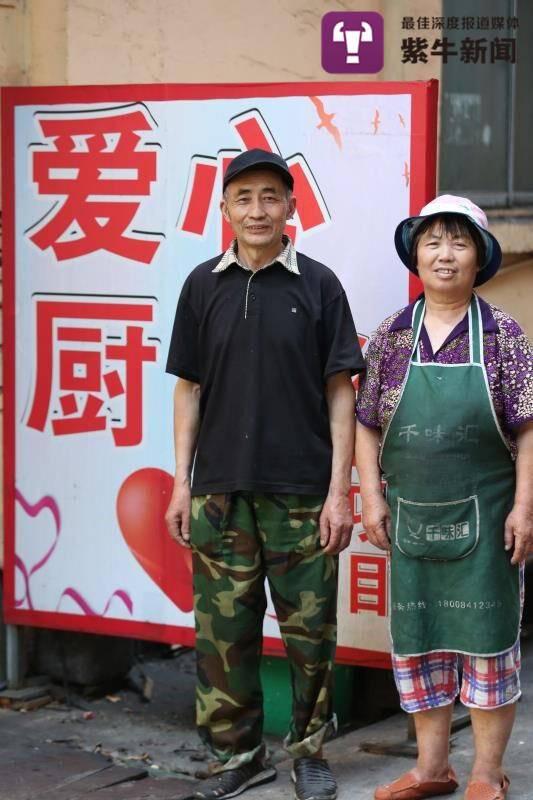 """万佐成和妻子经营""""爱心厨房""""17年"""