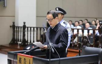 保监会主席项俊波受贿1942万 常州中级法院一审开庭
