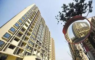 关于住房保障 来看看江苏今年有啥新变化