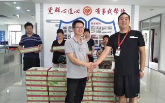 淘凌家塘:解焦溪果农燃眉之急 送特殊人群甜蜜礼物
