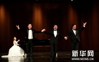 中国三大男高音常州献艺
