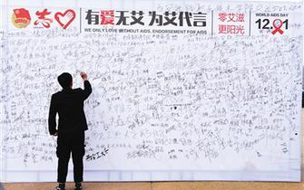 中国艾滋病全人群感染率万分之九