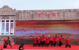 第二届常州运河文化节开幕