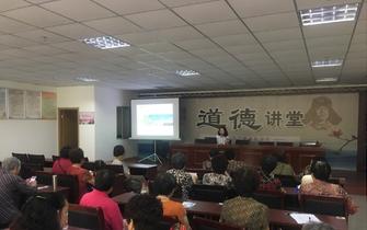 渤海银行常州分行开展普及金融知识万里行活动