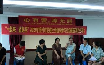 众柴组织开展2019年创投小组观摩分享会