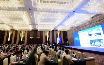 省网络空间安全创新发展高层论坛