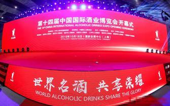 嘉士伯参展第十四届中国国际酒业博览会