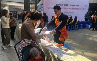 渤海银行参加常州市银行业金融机构新版人民币宣传