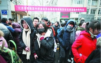 """南京2.7万学生参加新""""小高考"""" 考生总体感觉轻松"""