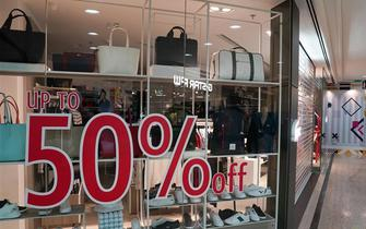 香港2月零售业销货值同比跌44% 跌幅破历史纪录