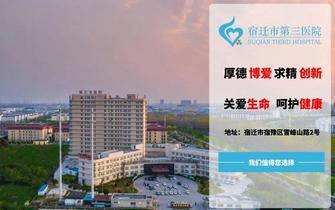 宿迁市第三医院邀请市一院普外科专家长期坐诊查房手术