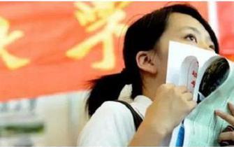 江苏今年第一阶段省控线为何分数提高?