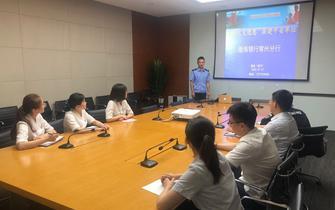 渤海银行常州分行开展消防安全专题培训