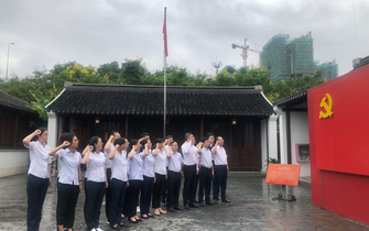 渤海银行常州分行组织参观红色文化主题教育馆