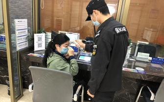渤海银行金沙备用网址/常州分行开展业务连续性总体应急演练