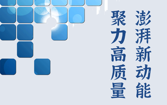"""金沙备用网址/常州高新区:建设""""新城之核"""" 布局""""特色片区"""""""