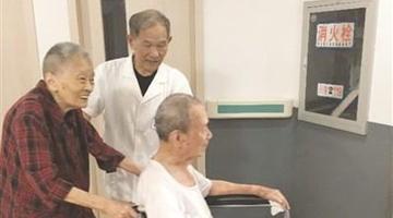 老人无儿女临终捐13万积蓄赠遗体
