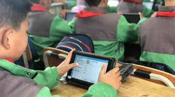 南京12所学校试用网络智慧教学