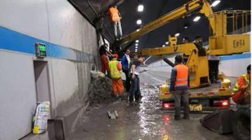 扬子江隧道出现渗漏北线临时封闭